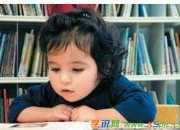 怎么讓孩子愛上讀書