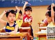 老师的班级管理心得:刚柔并济