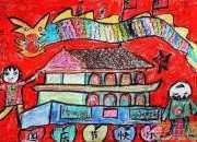 儿童画国庆节绘画优秀作品图片